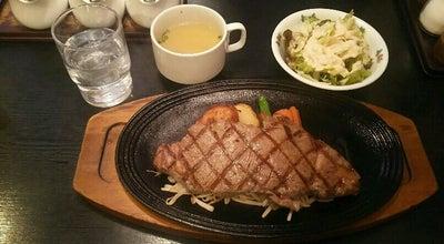 Photo of Steakhouse ステーキハウス リブ 北栄店 at 北栄3-10-18, 浦安市, Japan