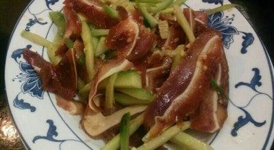 Photo of Chinese Restaurant Wok Show at Greifenhagener Str. 31, Berlin 10437, Germany