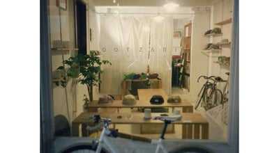 Photo of Design Studio Dotzari at 용산구 녹사평대로54길 20, Seoul 140-861, South Korea