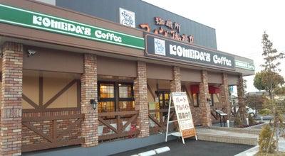 Photo of Tea Room コメダ珈琲店 福山新涯店 at 西新涯町2-24-8, 福山市 721-0958, Japan