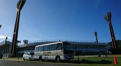 Photo of Baseball Field 福山市民球場 at 福山市, Japan