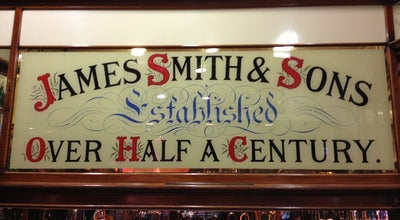 Photo of Tourist Attraction James Smith & Sons at 53 New Oxford Street, London WC1A 1BL, United Kingdom