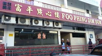 Photo of Dim Sum Restaurant Foo Phing Dim Sum 富平点心楼 at 7 Lorong Gunung Juo, Kota Kinabalu 88300, Malaysia