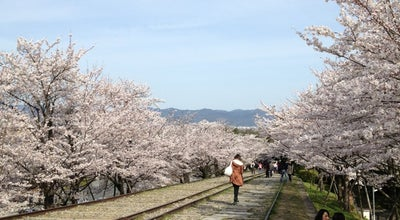 Photo of Historic Site 蹴上インクライン at 東山区東小物座町339, Kyoto, Japan