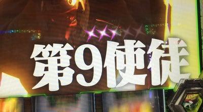 Photo of Arcade モンキートリック (monkey trick) at 香里南之町32-5, 寝屋川市 572-0084, Japan