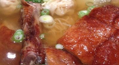 Photo of Chinese Restaurant Wonton Garden at 56 Mott St, New York, NY 10013, United States
