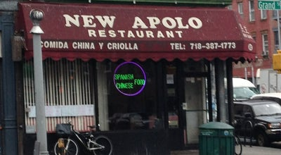 Photo of Restaurant New Apolo Restaurant at 502 Grand St, Brooklyn, NY 11206, United States
