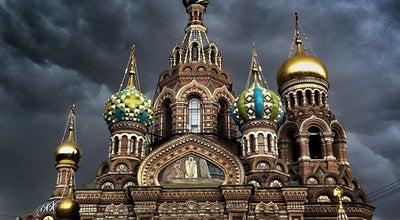 Photo of Church Church of the Savior on Spilled Blood at Наб. Канала Грибоедова, 2a, St. Petersburg 191011, Russia