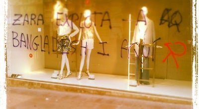 Photo of Clothing Store Zara at Rambla, 33, Sabadell 08202, Spain