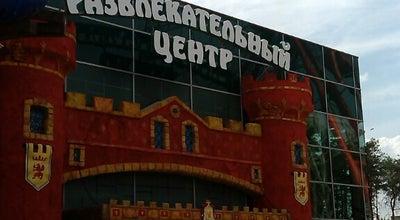 Photo of Arcade Розважальний центр at Цпктав Ім. М. Горького, Харків, Ukraine