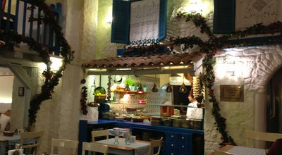 Photo of Seafood Restaurant Taverna Dionysos at Belgrád Rakpart 16., Budapest 1056, Hungary