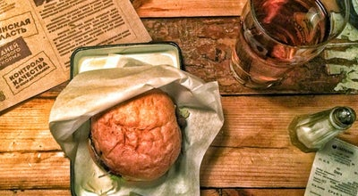 Photo of Burger Joint Салют at Октябрьская, 9а, Nizhny Novgorod, Russia
