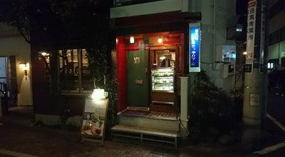 Photo of Japanese Restaurant Mahakala at 青葉台1-17-5, Meguro 153-0042, Japan