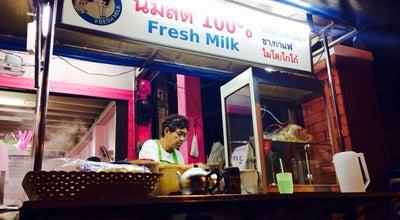 Photo of Tea Room ป้าแอ๊ะ นมสด ขนมปังสังขยา at ถนนชีอุทิศ, Hat Yai, Thailand