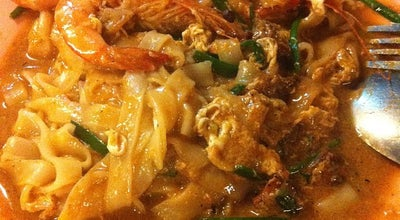 Photo of Malaysian Restaurant Char Koey Teow Kg Pelet at Malaysia
