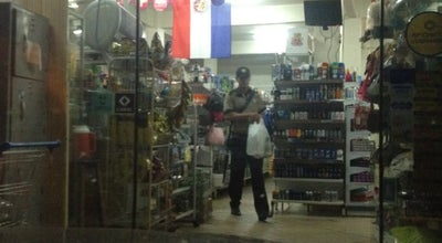 Photo of Arcade Mini mercado glacial at Paraguay
