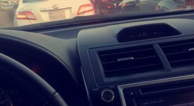 Photo of Arcade DRUGS | خط المتعاطين at Jubail Highway, Saudi Arabia