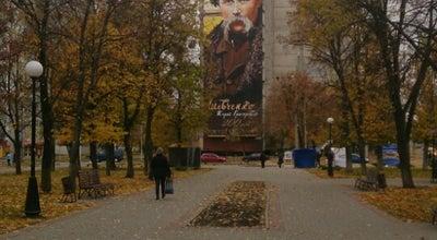 Photo of Park Бульвар Жасміновий / Zhasminovyy Boulevard at Бул. Жасміновий, Харків 61096, Ukraine