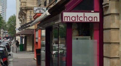 Photo of Japanese Restaurant Matchan at 55 Rue Du Theatre, Paris 75015, France