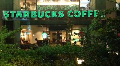 Photo of Cafe Starbucks Coffee Tanimachi-suji NS Bldg at 中央区谷町2-2-22, Osaka 540-0012, Japan