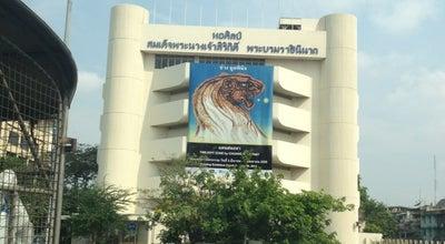 Photo of Art Gallery Queen Sirikit Art Gallery at 101 ถ. ราชดำเนินกลาง, Bangkok 10200, Thailand