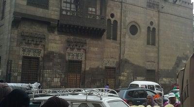 Photo of Flea Market Darb El Barabra | درب البرابرة at Attaba, Egypt