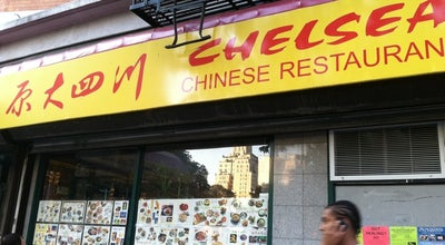 Photo of Chinese Restaurant Grand Sichuan at 229 9th Ave, New York, NY 10001, United States