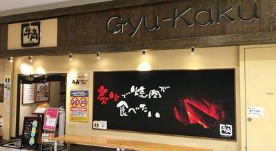 Photo of BBQ Joint 牛角 プレ葉ウォーク浜北店 at 貴布祢1200, 浜松市浜北区 434-8502, Japan