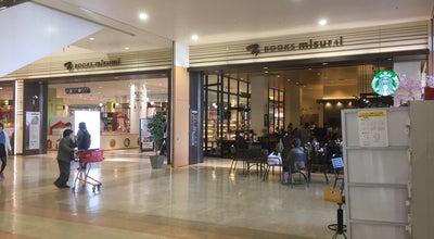 Photo of Bookstore ブックスミスミ オプシア at 宇宿2-3-5, 鹿児島市 890-0073, Japan