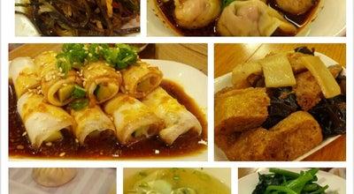 Photo of Chinese Restaurant Din Tai Fung at 252 North Bridge Road Raffles City Shopping Centre, Singapore 179103, Singapore