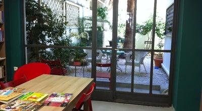 Photo of Bookstore Βιβλιοπωλείο Πλειάδες at Σπύρου Μερκούρη 62, Παγκράτι 116 34, Greece