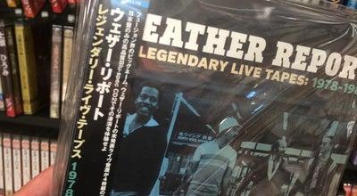 Photo of Bookstore 今井書店 グループセンター店 at 田和山町88, 松江市 690-0058, Japan