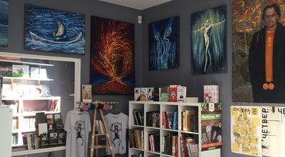 Photo of Bookstore Галерея-книгарня «Під Лиликом» at Шевченка, 12, Івано-Франківськ, Ukraine