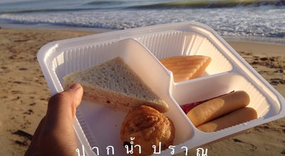 Photo of Beach ปากน้ำปราณ at Thailand