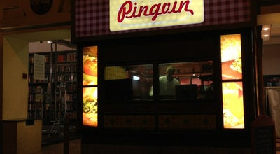 Photo of Fast Food Restaurant Pingvin at Ulica Nikole Tesle 10, Zagreb 10000, Croatia