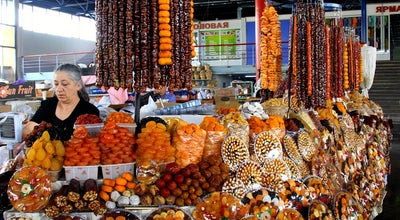 Photo of Farmers Market Goum Market at Armenia