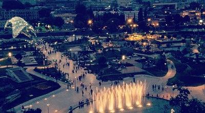 Photo of Park Rike Park at Europe Sq., Tbilisi, Georgia