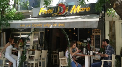 Photo of Seafood Restaurant Frutti di Mare at Κομνηνών 20, Thessaloniki 546 24, Greece