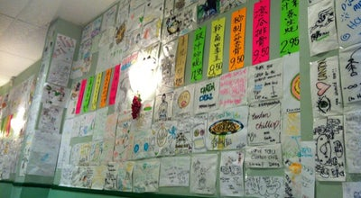 Photo of Chinese Restaurant Canton Chilli at 418 Spadina Ave., Toronto, ON M5T 1N8, Canada