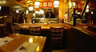 Photo of Japanese Restaurant Asuka Japanese Restaurant at 108 Yorkville Ave, Toronto, Ca M5R 1B9, Canada