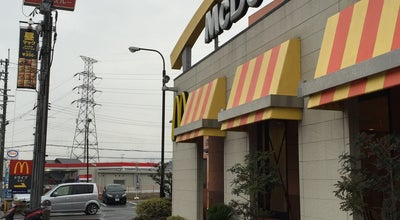 Photo of Burger Joint マクドナルド 東寝屋川店 at 打上元町9-3, 寝屋川市 572-0858, Japan