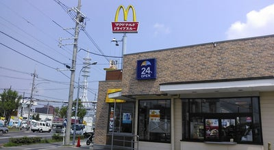 Photo of Burger Joint マクドナルド 外環寝屋川店 at 高宮1-1-23, 寝屋川市 572-0806, Japan