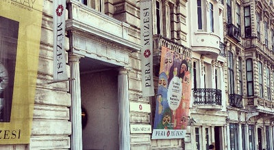 Photo of Art Museum Pera Müzesi at Meşrutiyet Cad. No:65 Tepebaşı, Beyoğlu 34443, Turkey