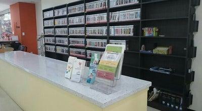 Photo of Library 인천광역시 북구도서관 at 부평구 신트리로 21, 인천광역시, South Korea