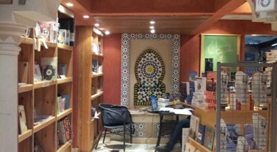Photo of Bookstore Alef Bookstores at 132 El Merghany St, Cairo, Egypt