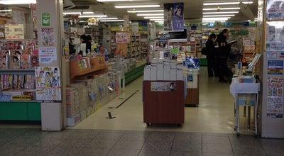 Photo of Bookstore Books Kiosk JR尼崎店 at 潮江1-1-1, 尼崎市 660-0808, Japan