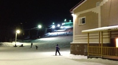 Photo of Hotel Nord Star Ski Complex at Ледокольный Проезд, Д. 10, Murmansk 183050, Russia
