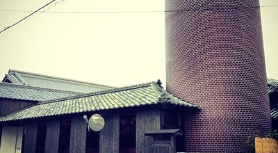 Photo of Art Museum 豊島横尾館 (Teshima Yokoo House) at 小豆郡土庄町豊島家浦2359, 小豆郡土庄町 761-4661, Japan
