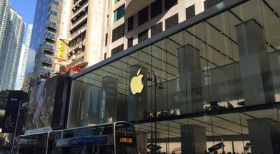 Photo of Electronics Store Apple Store at 100 Canton Rd, Tsim Sha Tsui, Hong Kong