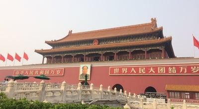 Photo of Concert Hall 中山音乐堂 Forbidden City Concert Hall at 西长安街中山公园内, Beijing, Ch, China
